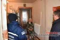 У Кропивницькому провели профілактичний рейд