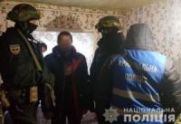 У Кропивницькому поліцейські затримали групу наркоділків