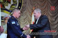 У рамках патріотичної акції відзначили трьох рятувальників Кіровоградщини