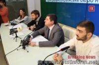 Кропивницький: конфлікт у Донецькому медичному університеті