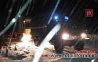 Рятувальники Кіровоградщини надали допомогу водіям 13 автомобілів