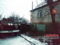 На Кіровоградщині у житловому секторі приборкано 4 пожежі