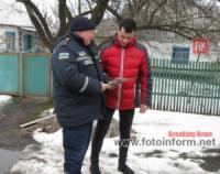 На вулицях Кіровоградщини мешканці області отримують важливі поради