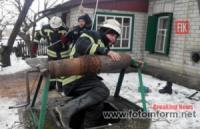 На Кіровоградщині рятувальники визволили козеня із глибокої криниці