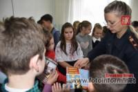 У Кропивницькому для школярів провели квест