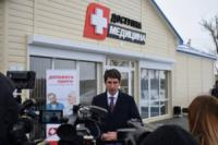 На Кіровоградщині завершено будівництво трьох сільських лікарських амбулаторій