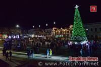 У Кропивницькому підготовка до новорічних свят триває повним ходом