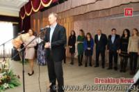 Кропивницький: у міськраді оголосили переможців конкурсу «Посадовець року-2018»