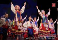 У Кропивницькому відбулися урочистості з нагоди Дня місцевого самоврядування