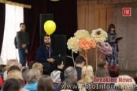 Кропивницький: у міськраді відзначили День місцевого самоврядування