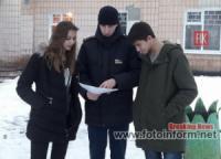 На Кіровоградщині мешканців області закликають подбати про безпеку