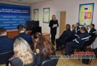 У Кропивницькому в рамках тижня права провели інформаційну лекцію