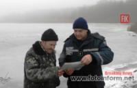 На Кіровоградщині рятувальники поспілкувались з жителями селищ Устинівка та Олександрівка