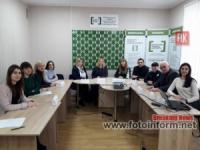 У Кропивницькому відбулась презентація платформи правових консультацій