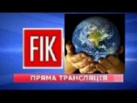 У Кропивницькому оприлюднили результати масштабного соціологічного опитування