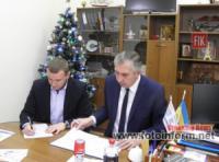 У Кропивницькому підписано Меморандум про співпрацю