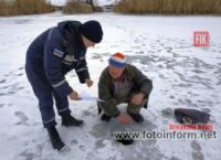 На Кіровоградщині проводять відпрацювання зимових водойм