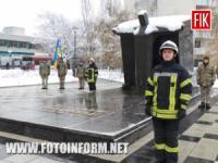 У Кропивницькому відзначили День ліквідатора аварії на ЧАЕС