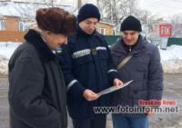 На Кіровоградщині провели рейдову перевірку у селищах Новгородка та Новоархангельськ