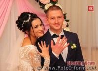 На Кіровоградщині вже 777 пар одружилися «за добу»