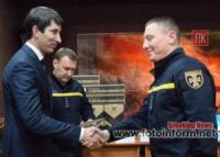 У Кропивницькому рятувальники отримали сертифікати на сучасну техніку та спорядження