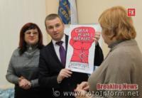 У Кропивницькому відзначили переможців творчого конкурсу