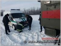 Кіровоградщина: на автошляхах області надали допомогу 138 громадянам