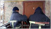 У Кропивницькому на чоловіка впала газова плита