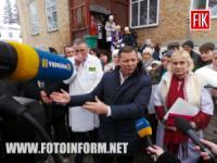 Олег Ляшко знову приїхав на Кіровоградщину