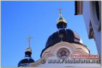 Як у Кропивницькому святкують Водохреща
