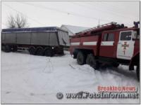 Кіровоградщина: на автошляхах області продовжують надавати допомогу громадянам