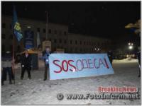 Кропивницький приєднався до акції «SOS Одеса»