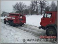 Рятувальники Кіровоградщини 17 разів виїздили,  щоб надати допомогу водіям автотранспорту