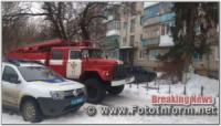 На Кіровоградщині під час гасіння пожежі врятували чоловіка