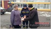 На Кіровоградщині серед мешканців селища Устинівка проводилася роз'яснювальна робота