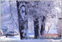 Погода в Кропивницком и Кировоградской области на среду,  13 февраля