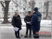 На Кіровоградщині провели відпрацювання у Світловодську
