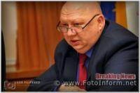 У Кропивницькому журналістам розповіли,  як працюватиме монетизація субсидій