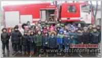 На Кіровоградщині рятувальники провели пізнавальну акцію