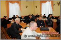 У Кропивницькому відбулася нарада керівників спеціалізованих служб