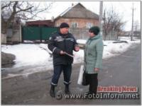 На Кіровоградщині серед жителів м. Мала Виска провели роз'яснювальну роботу