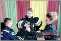 На Кіровоградщині для дітей рятувальники провели гру-змагання