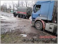 На Кіровоградщині надано допомогу водіям 10 транспортних засобів