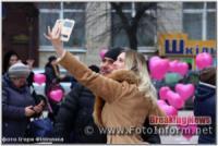 День закоханих у Кропивницькому: містяни роблять романтичне селфі