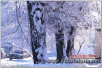 Погода в Україні: невеликий мокрий сніг з дощем