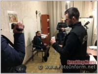 На Кіровоградщині співробітника УДМС викрили на хабарах