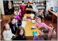 У Кропивницькому провели поетичну веб-карусель