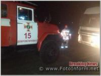 На Кіровоградщині водіям 4 транспортних засобів рятувальники надали допомогу