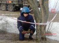 На Кіровоградщині біля дачного кооперативу знайшли артснаряди