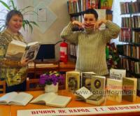 У Кропивницькому відбувся літературний «крокодил»